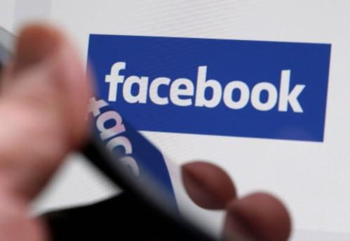 Facebook hợp tác với Trend Micro bảo vệ người dùng